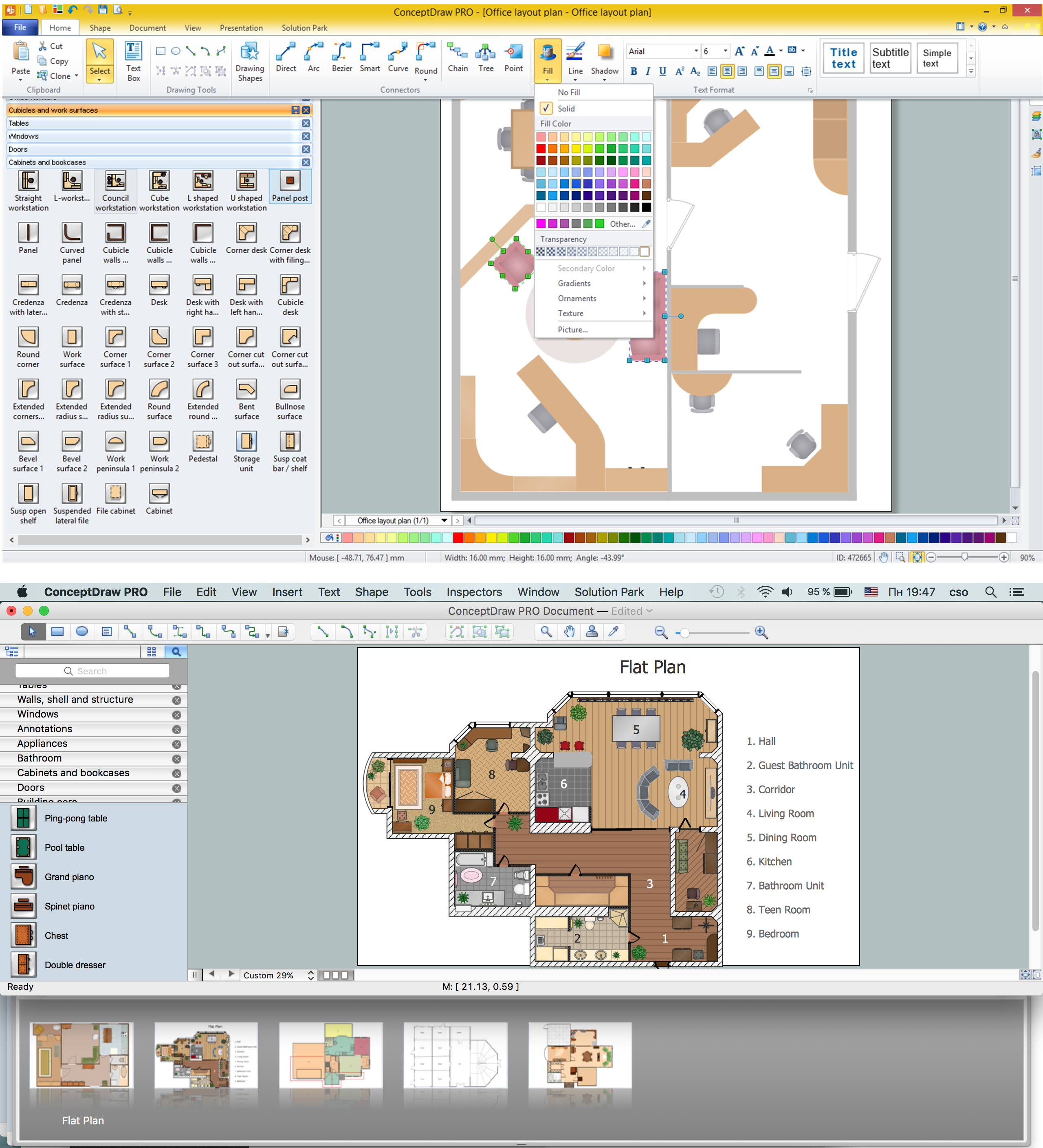 Gym layout Software for house construction plan
