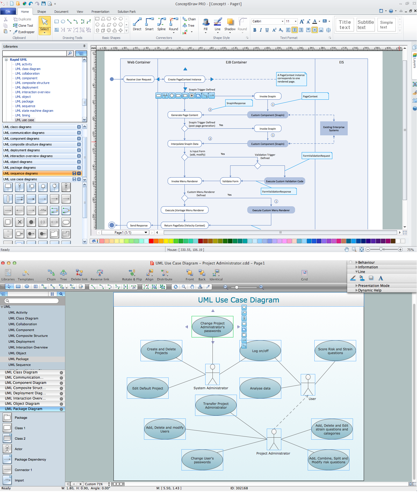 UML Diagramming Software *