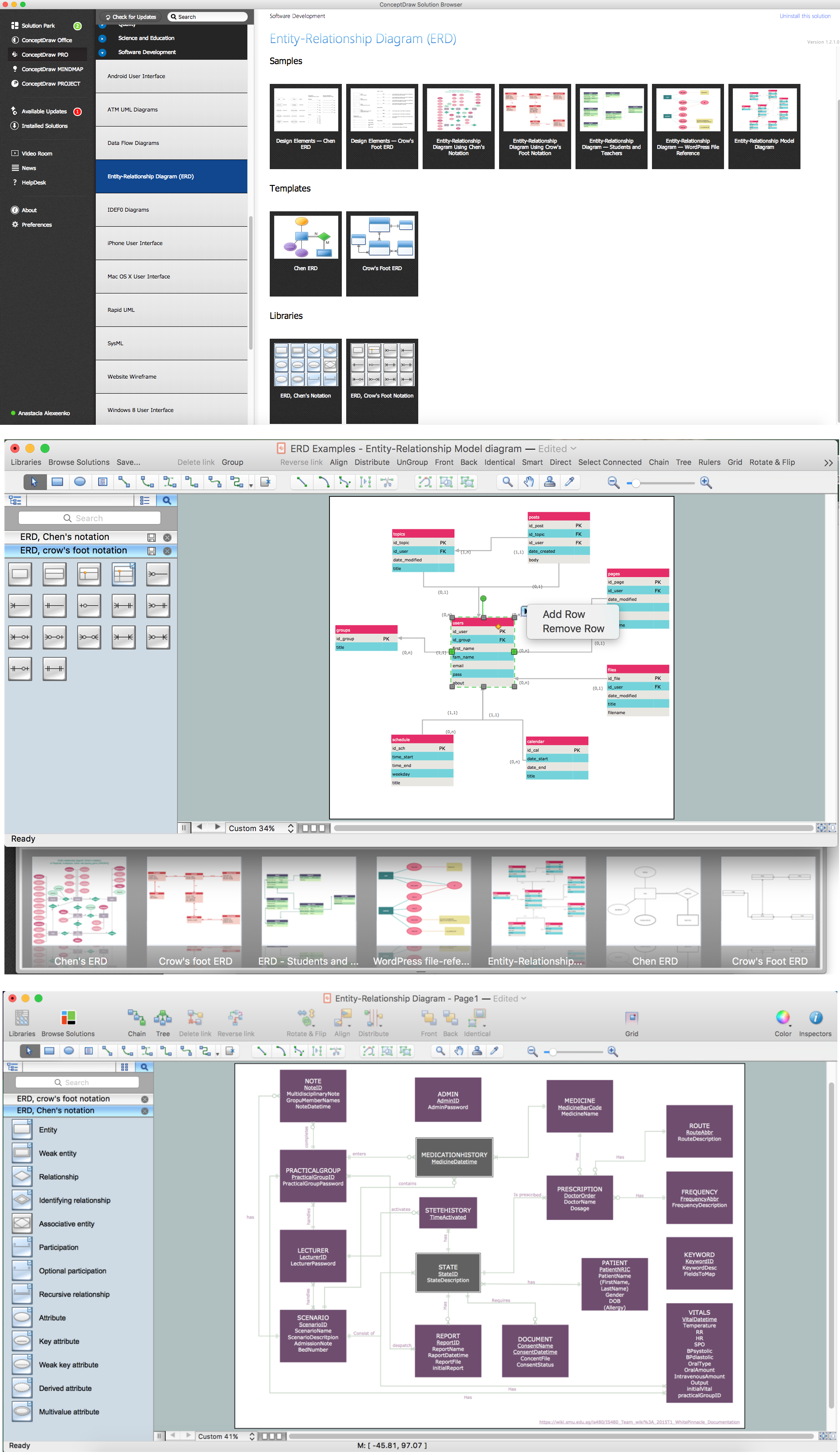 Design ER Diagrams with ConceptDraw ER diagram tool for OS X