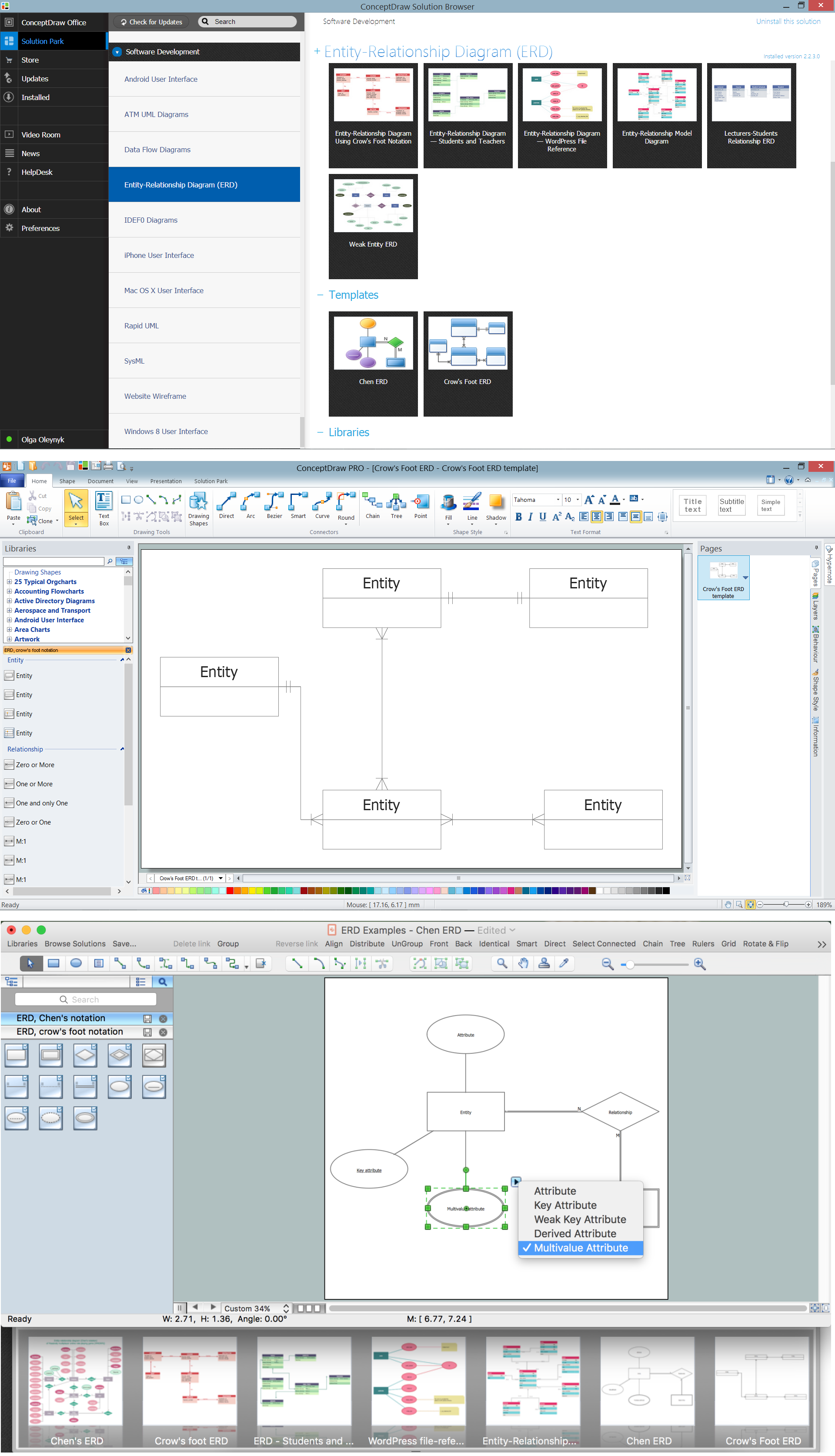 ConceptDraw Solution Browser - ERD Templates